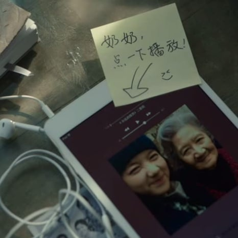 Apple Chinese Ad