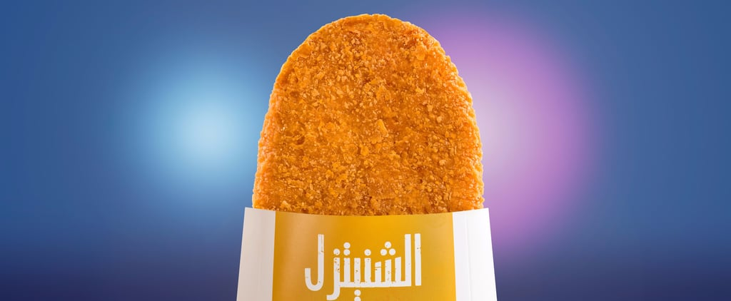ماكدونالدز الإمارات تطلق وجبة شنيتزل الدجاج