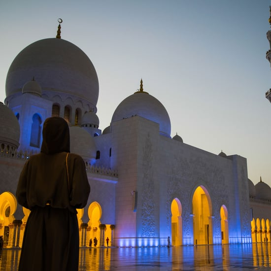 Ramadan Predicted Start Date UAE 2019