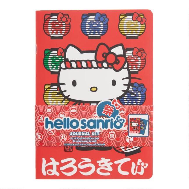 Hello Kitty Omatsuri Journal Set