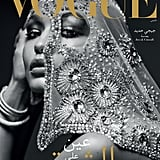 Gigi's Arabic cover