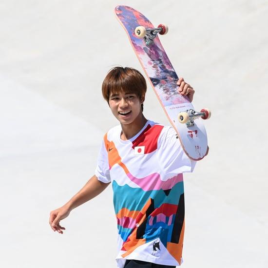 2021 Olympics: Yuto Horigome Wins Street Skateboarding Gold