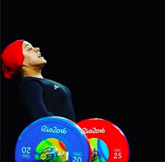 Sara Ahmed Egyptian Weightlifter