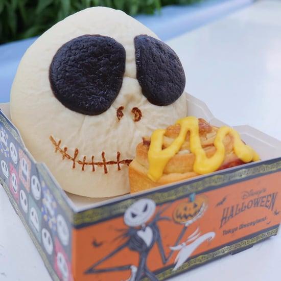 Tokyo Disneyland Jack Skellington Curry Bread