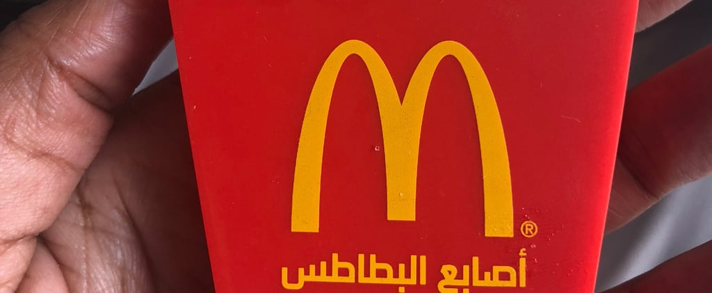 McDonald's Novelty Finger Fries Holder in GCC