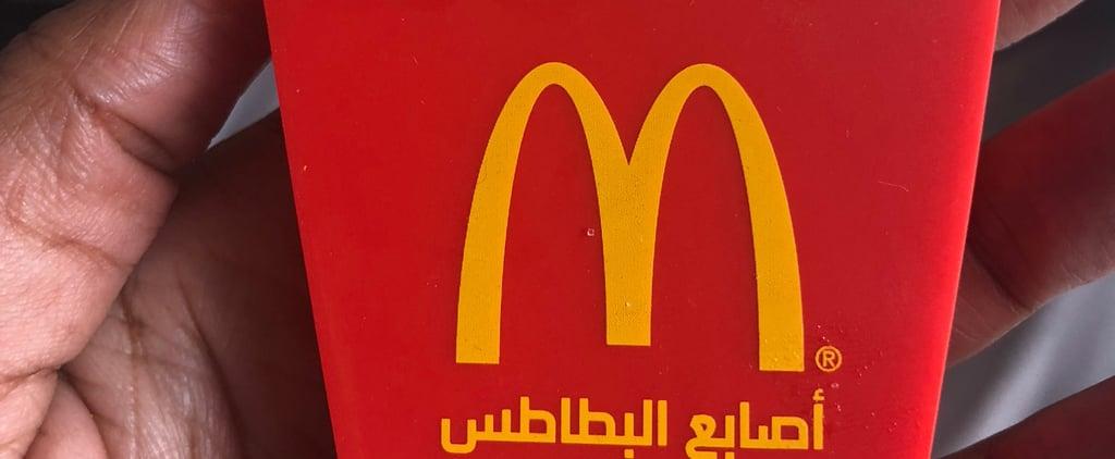 McDonald's Novelty Finger Fries Holder in GCC