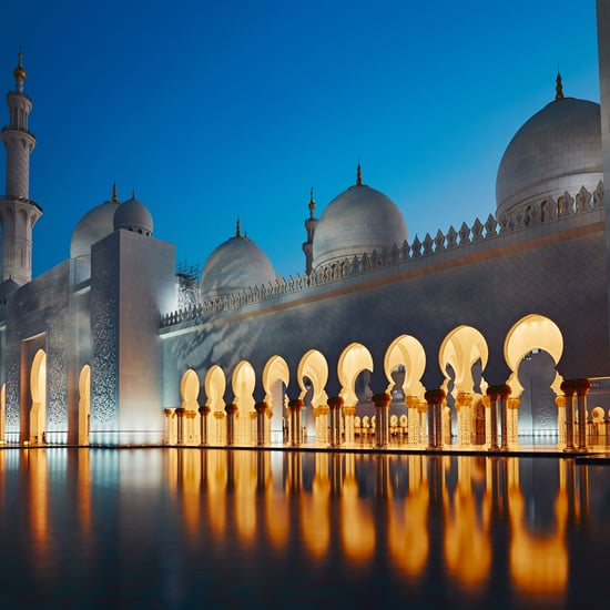 إعلان التاريخ المتوقع لعطلة عيد الأضحى في الإمارات