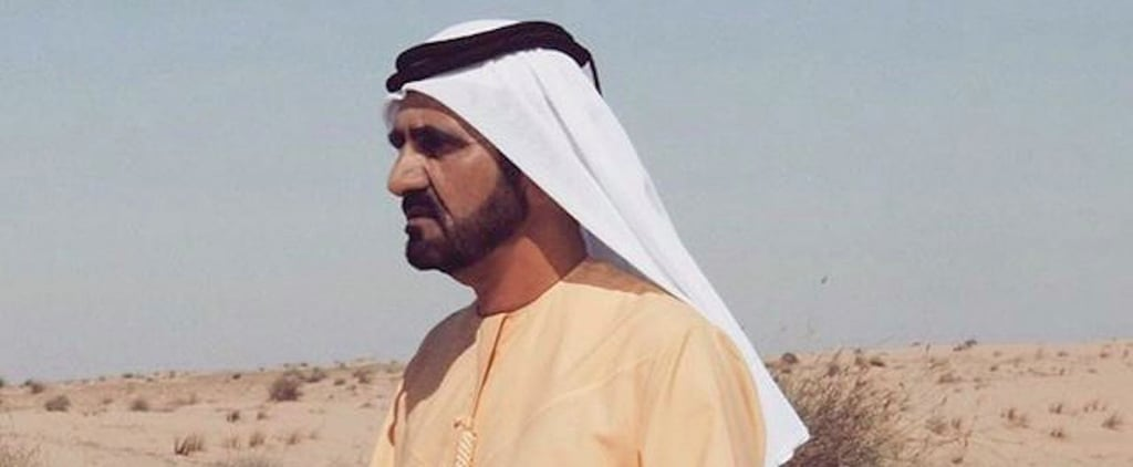 Sheikh Mo's Message For Arab Youth