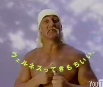 Why Is Hulk Hogan Singing?!