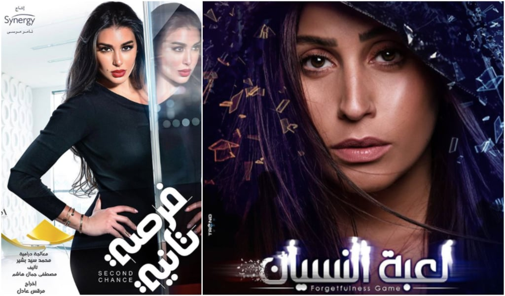 Ramadan 2020 | UAE Ramadan Series To Watch