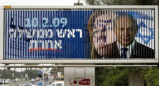 Front Page: Israeli Race Too Close to Call on Election Eve