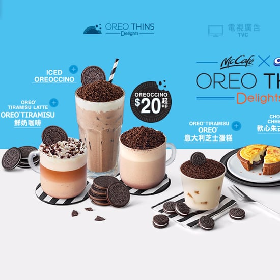 McDonald's Hong Kong Oreo Menu