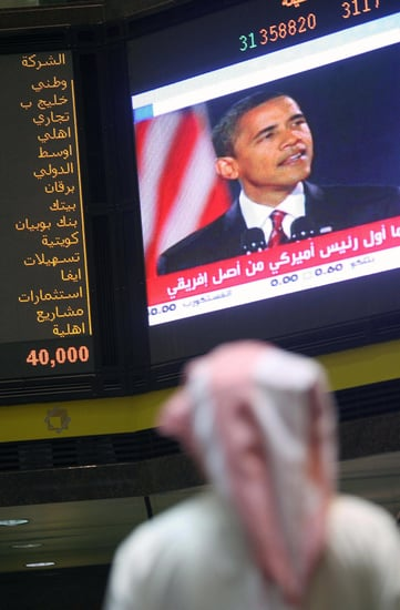 All In a Name: Obama's Simple Plan to Reach Out to Muslims