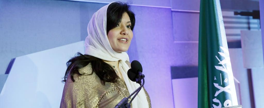 Saudi Princess Reema To Join Olympic Committee