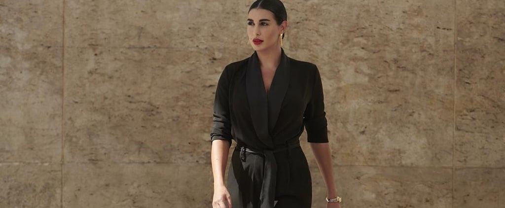 ياسمين صبري أول امرأة شرق أوسطية تشارك في حملة كارتييه 2020