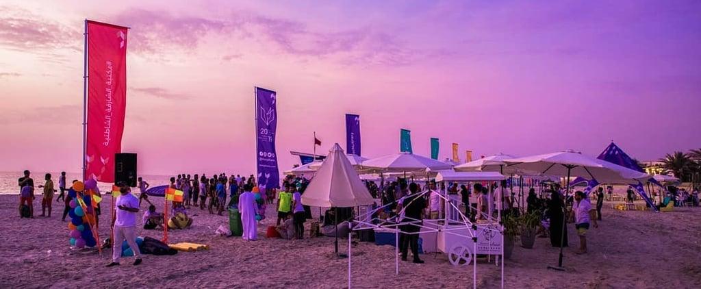 إطلاق مبادرة مكتبة شاطئ الشارقة كوجهة جذب في خورفكان 2019