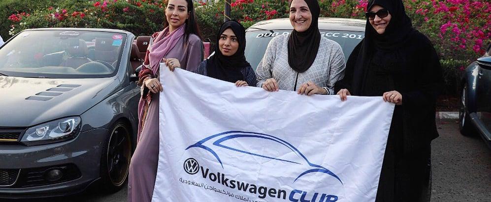 السعودية تطلق أول نادي سيارات للسيدات في جدة