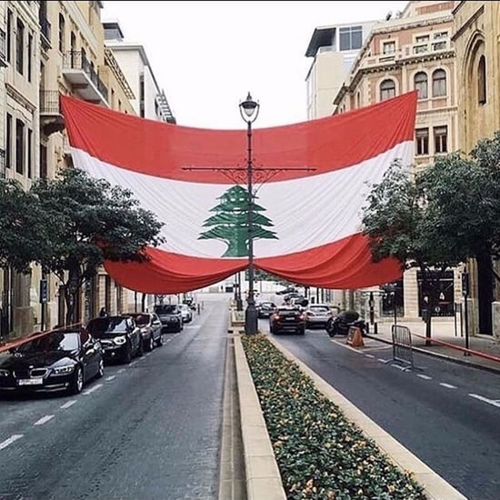 Lebanese Independence Day 2017