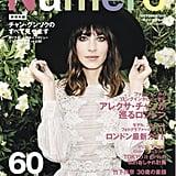 Numéro Tokyo October 2012