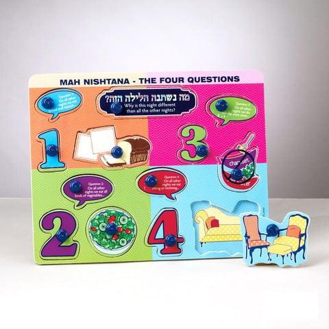 Mah Nishtana Wood Puzzle