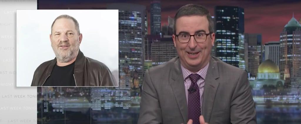 John Oliver Talking About Harvey Weinstein Video