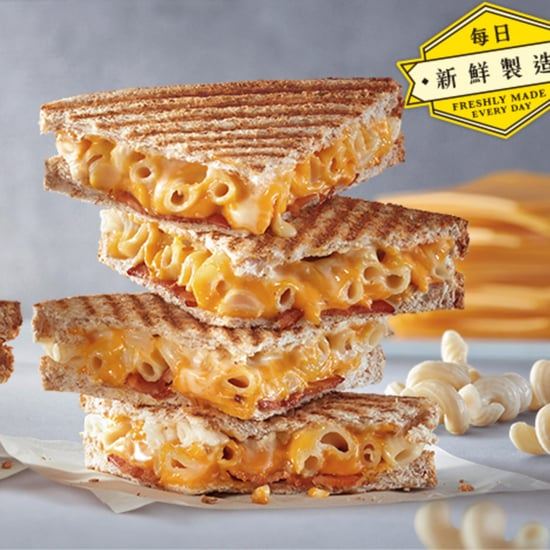 McDonald's Bacon Mac and Grilled Cheese Sandwich