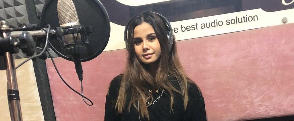 النجمة المصرية منة عرفة تنضم إلى أبطال مسلسل ليالينا 2020