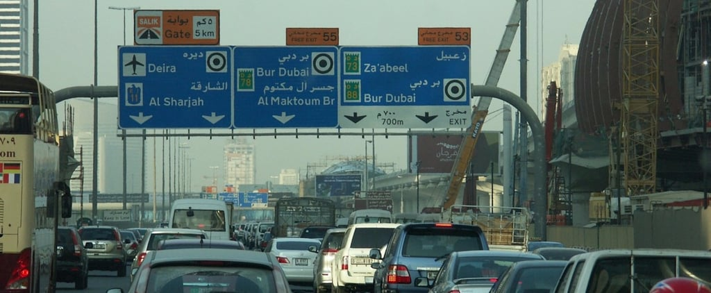 Slow Down! The Speed Limit Was Just Reduced on Two Major Dubai Roads
