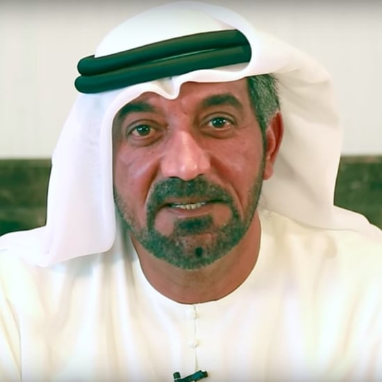 Emirates Emirati Women's Day Video