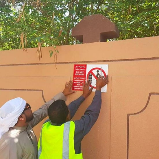 AED500 Fine For Public Urination in Dubai