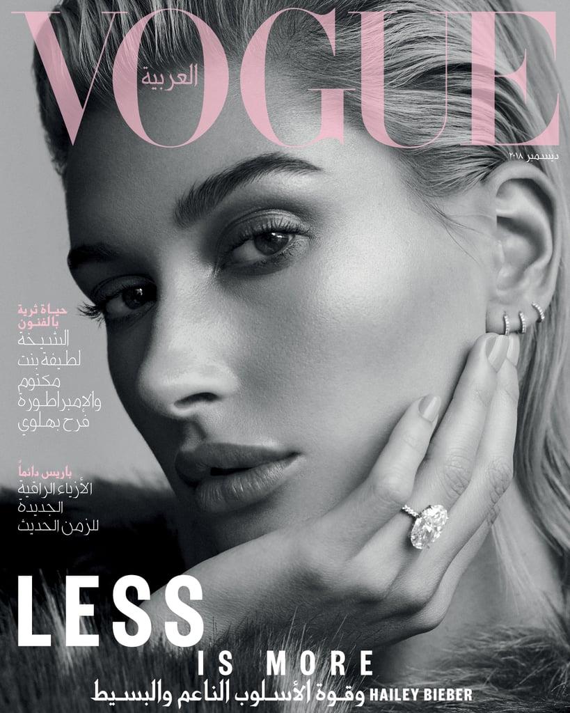 هايلي بيبر تطلّ على غلاف مجلة ڤوغ العربية بعدد ديسمبر 2018
