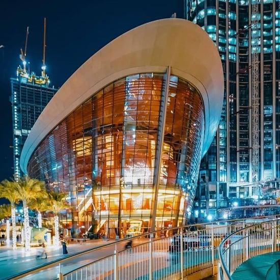 دبي أوبرا تطلق مسابقة فريدة لاكتشاف المواهب في المنازل 2020