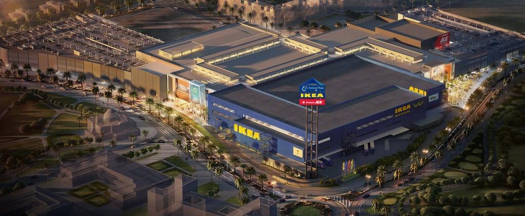 إيكيا تطلق أكبر متجر لها في المنطقة في دبي 2019