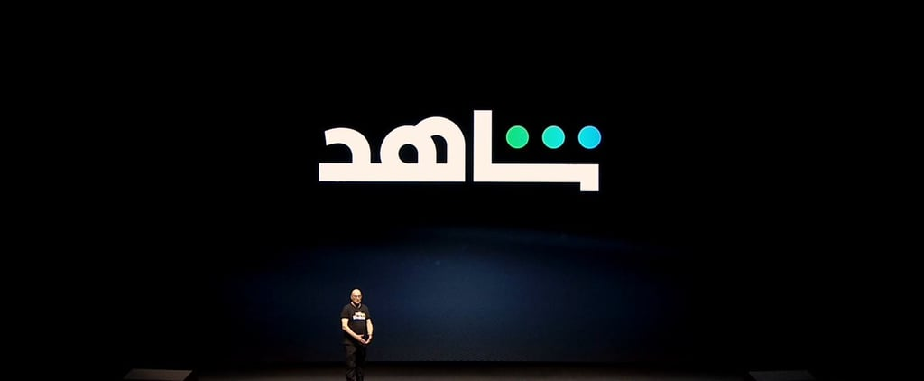 MBC تعلن عن شراكتها مع ديزني، وفوكس، وسبوتيفاي 2020