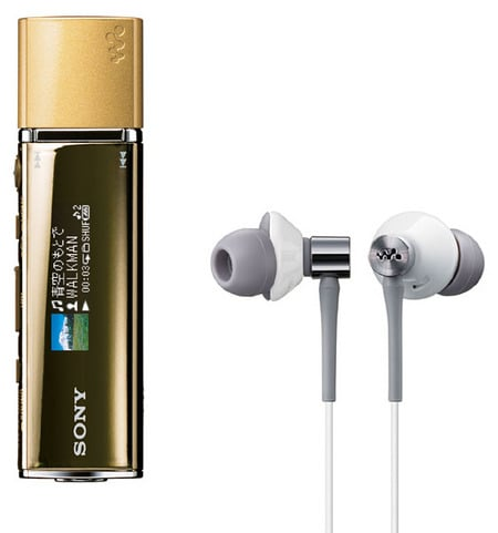 Hot Metallic Music Players From Sony
