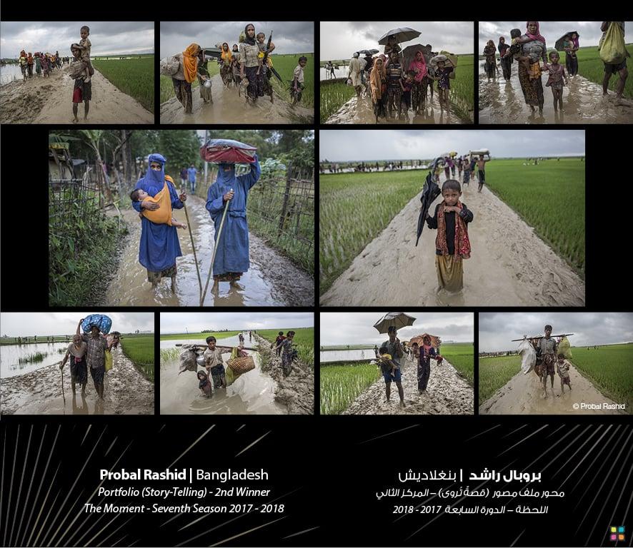 2018 Hamdan International Photography Awards