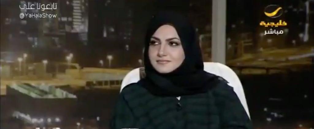 طبيبة سعوديّة تعتقد بأنّه لا يجب أن تتساوى الإناث بالذكور