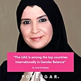 Dubai Media Office  Dr. Amal Al Qubaisi: The UAE is among the top countries internationally in Gender Balance. #GWFDubai