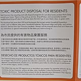 Safely Disposing Toxic Products