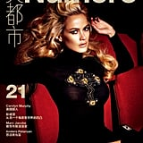 Numéro China September 2012