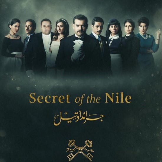 Egyptian Show Grand Hotel/Secret of the Nile on Netflix