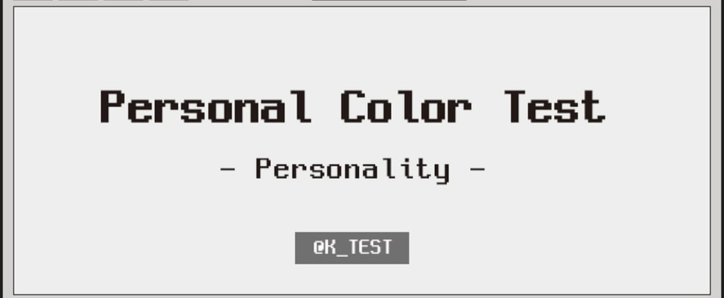 A Review of the Ktestone Colour Personality Test From TikTok