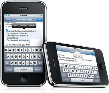 geeksugar Review of iPhone 3.0 OS Firmware Update