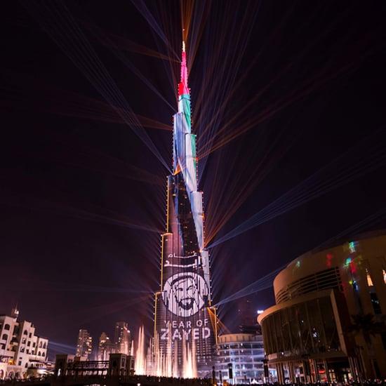 مسابقة الأعمال الفنية في برج خليفة