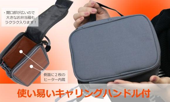 usb powered lunch box keeps your food warm for you popsugar tech. Black Bedroom Furniture Sets. Home Design Ideas