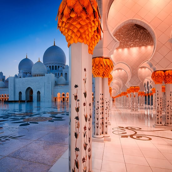 Ramadan 2020 | UAE Start Date