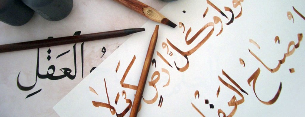 Five Surprising Things I Learned When I Tried to Study Arabic