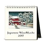 Japanese Woodblocks Art Easel Calendar ($13)