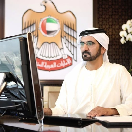 UAE Government Giving Employees Ramadan Bonus