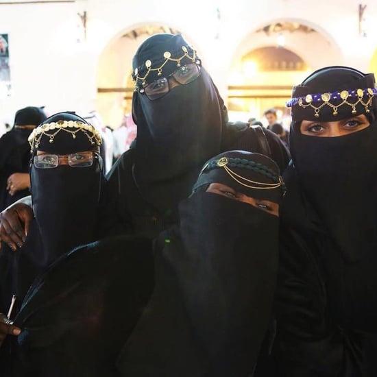 Saudi Women's Day 2018